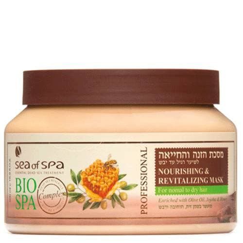 Bio Spa  Moisturizing Hair Mask for Normal and Dry hair