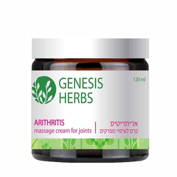 Genesis Herbs  Arithritis Massage Cream for Joints