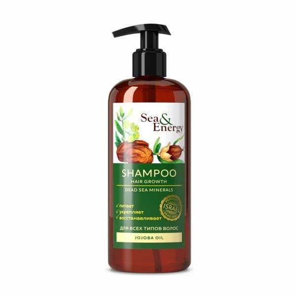 Hair Growth Shampoo with Jojoba Oil