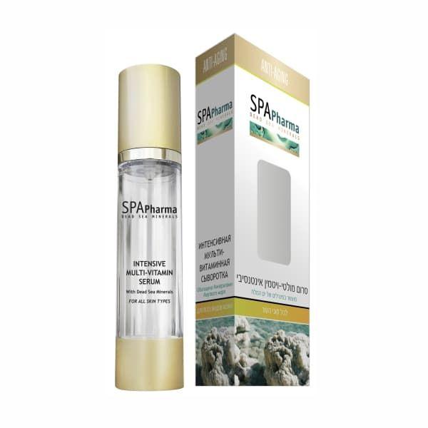Intensive MultiVitamin Serum for All Skin Types