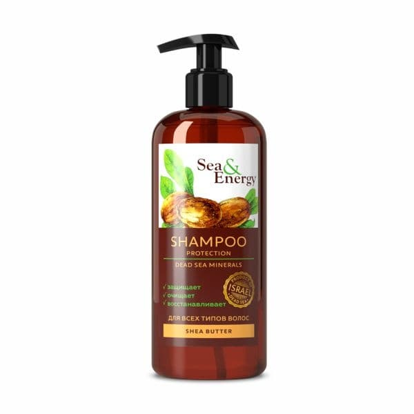Shampoo for Damaged Hair with Shea Butter