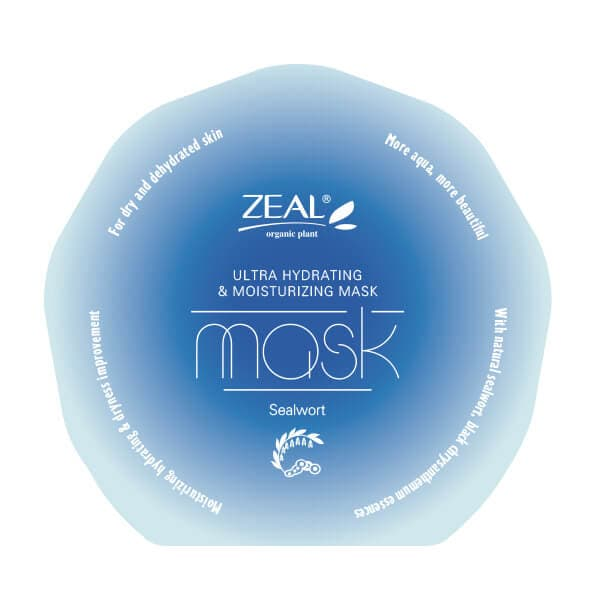 Ultra Hydrating  Moisturizing Sheet Mask for Dry and Dehydrated Skin