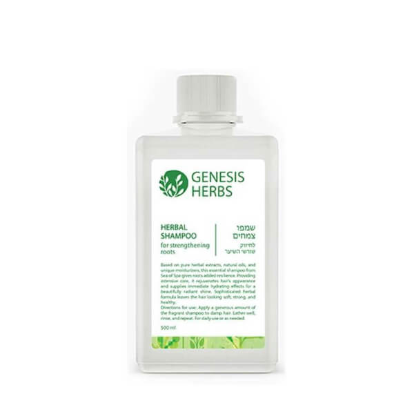 Genesis Herbs  Herbal Shampoo for Strengthening Roots