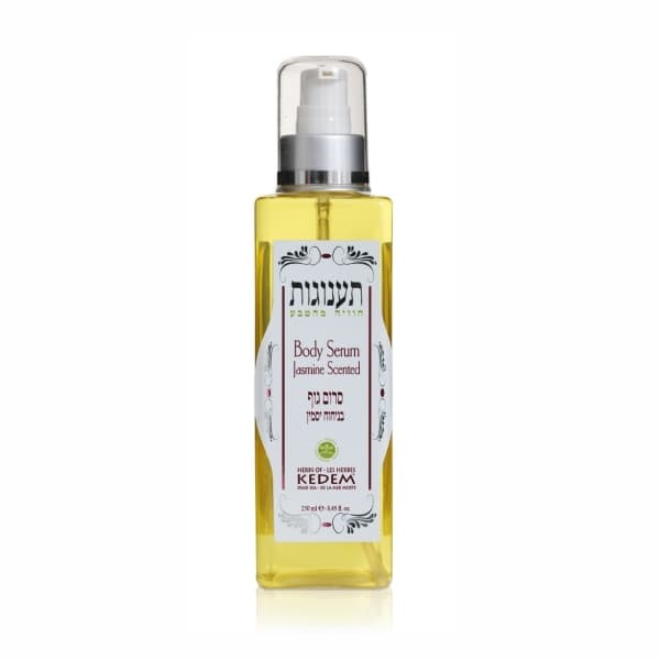 Taanugot  Velvety Body Serum Citrus