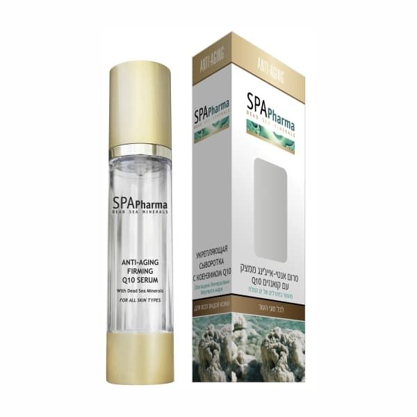 AntiAging Firming Q10 Serum for All Skin Types