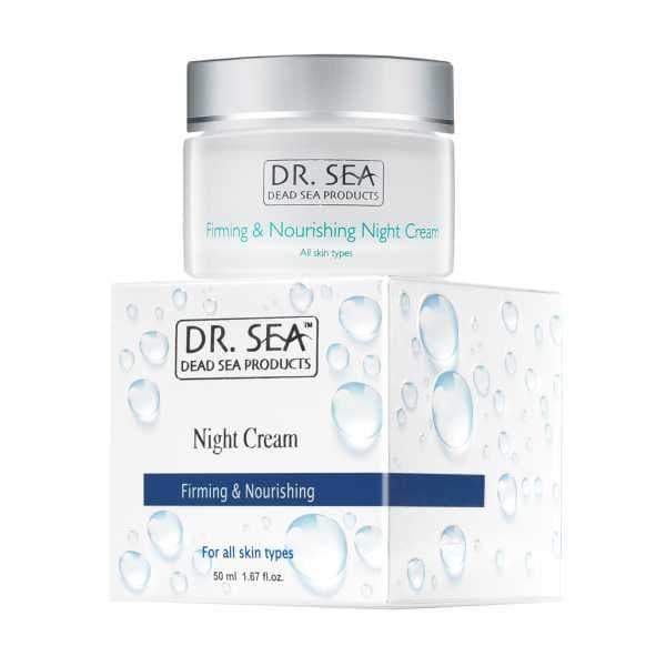 Firming and Nourishing Night Cream